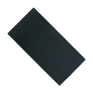 Cembrit Slate,Black,600mm x 300mm